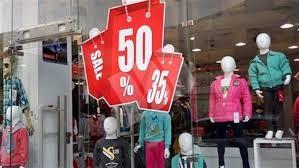 شعبة ملابس القاهرة الأوكازيون الشتوى لم يحرك مبيعات السوق لهذا الموسم