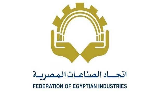 اتحاد الصناعات يدعم المؤتمر الدولي للتصنيع الرقمي فاب 15