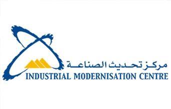 مركز تحديث الصناعة ينتهي من تدريب 120 مديرا تنفيذيا