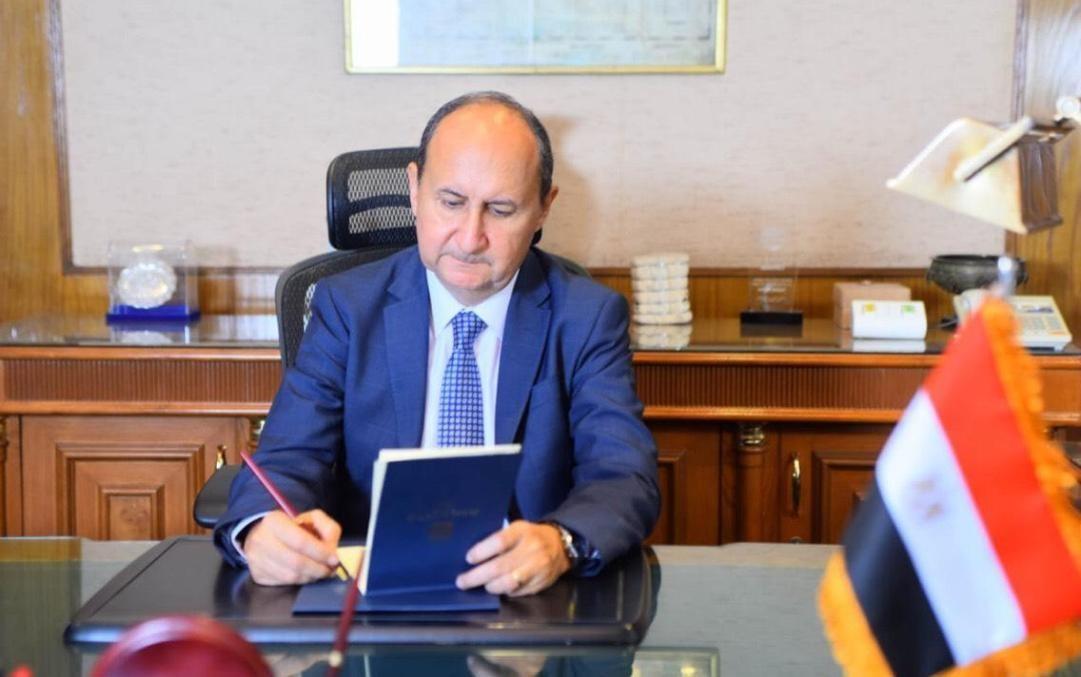 قرار مشترك لوزارتي التجارة والزراعة حول نظام تداول الأقطان الزهر في محافظتي بني سويف والفيوم لموسم 2019-2020