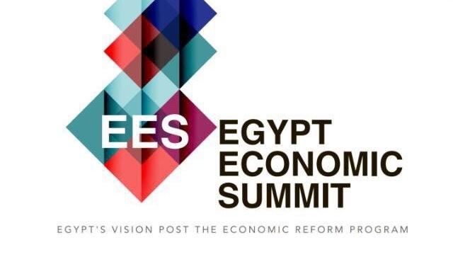 القاهرة تستضيف  Egypt Economic Summit  بحضور 40 متحدثا نوفمبر المقبل