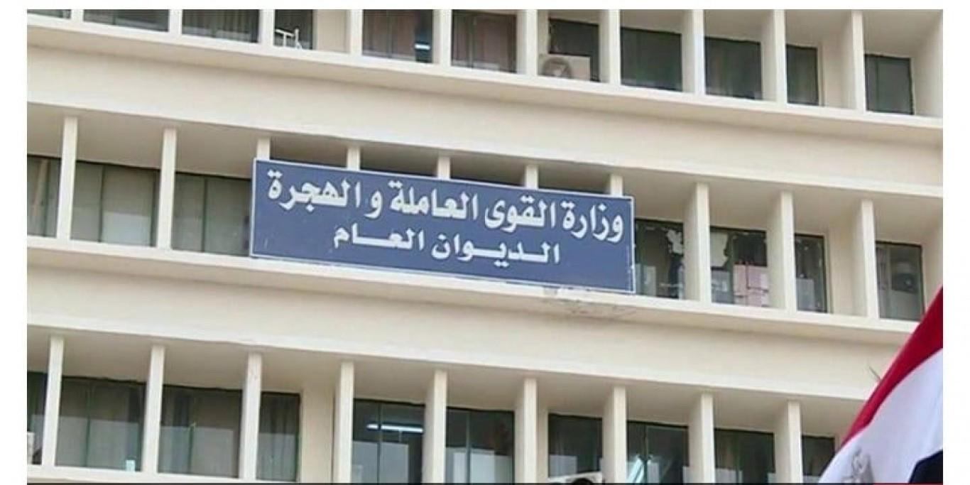 فض إضراب مصر العامرية للغزل والنسيج وإعادة فتح الشركة
