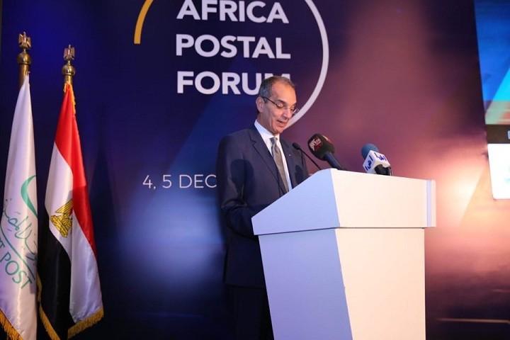 وزير الاتصالات: منصة للتجارة الألكترونية لمساعدة الصناع والحرفيين في الوصول إلى الأسواق الإقليمية