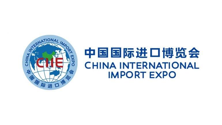 تنمية الصادرات توقع مذكرة تفاهم مع معرض الصين الدولى للواردات CIIE