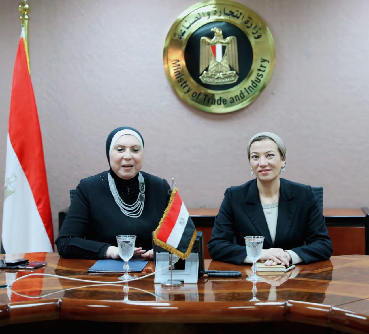 بحث تعظيم الاستفادة من استخدام منتجات الوقود البديل فى الصناعة المصرية