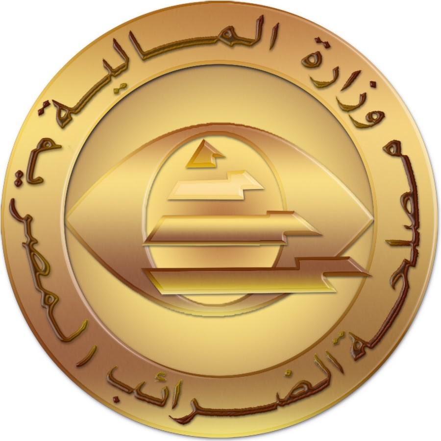 الضرائب: حزمة إجراءات احترازية للانتهاء من الموسم بسلام