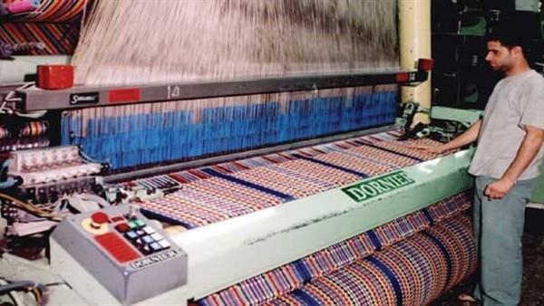 شركة غزل المحلة للغزل والنسيج تعمل بـ 20 فى المئة من طاقتها