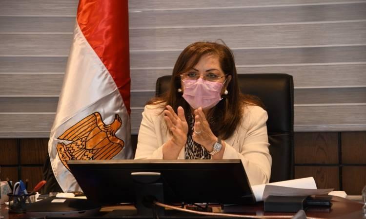 وزيرة التخطيط: مبادرة دعم المنتج المحلي تهدف لتوفير السلع بتخفيضات 20 فى المئة