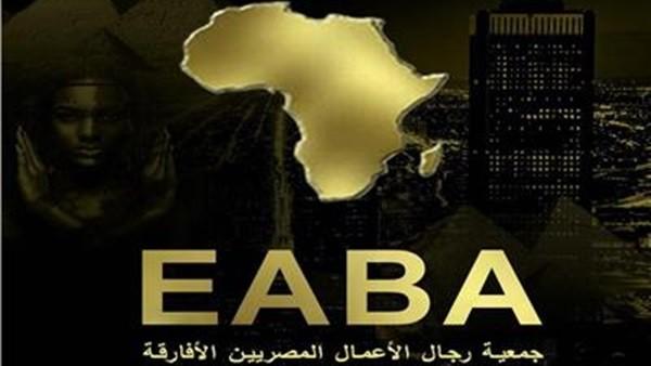 المصريين الأفارقة: النقل البحري المصري محرك رئيسي للتجارة البينية