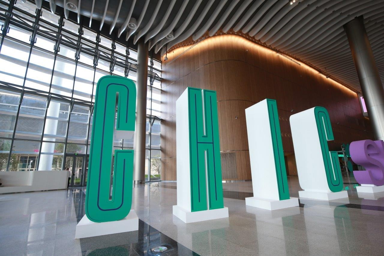 The First Edition of CHIC Shenzhen