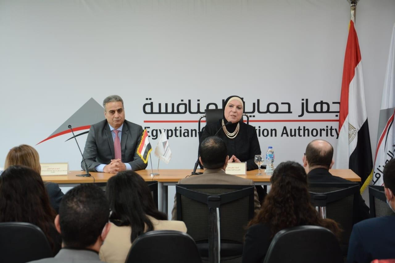 وزيرة التجارة تؤكد الحرص على الارتقاء بدور جهاز حماية المنافسة ومنع الممارسات الاحتكارية