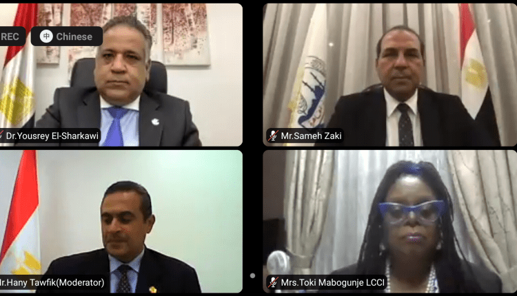 مراكز لوجيستية و قواعد بيانات أهم توصيات مؤتمر مستقبل العلاقات التجارية بين مصر ونيجيريا ورواندا وغانا