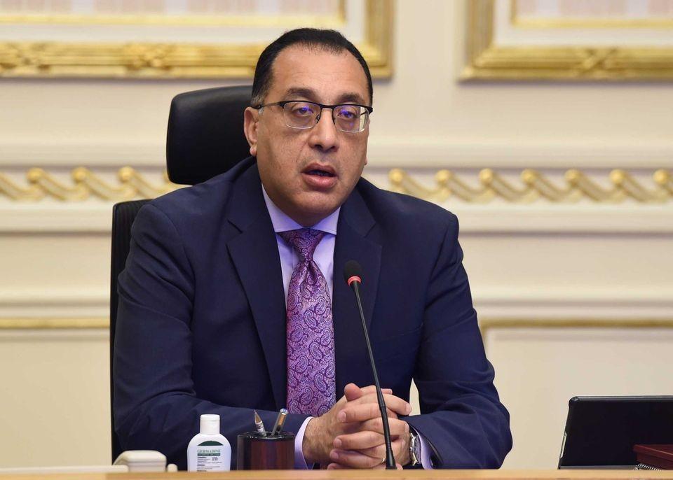 الشركات المصرية تتعاون مع الأوروبى لإعادة الإعمار لاستكشاف الفرص الاستثمارية فى أفريقيا