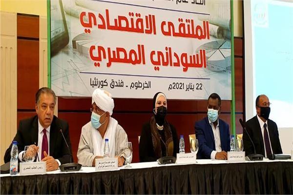 وزيرا التجارة والصناعة بمصر والسودان يترأسان الاجتماع الأول لمجلس الأعمال المشترك