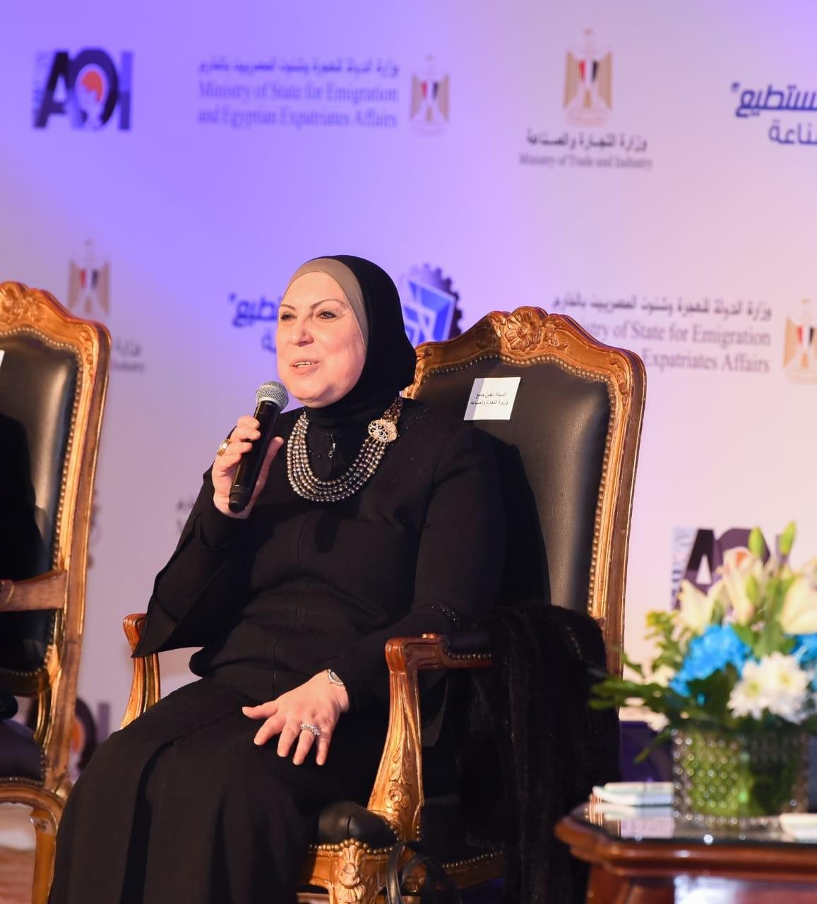 وزيرة التجارة: تعميق التصنيع المحلي وزيادة معدلات التصدير على رأس أولويات الوزارة