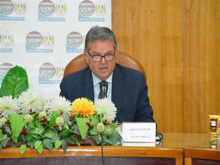 اللجنة الوزارية للقطن توصي بتعميم منظومة التداول الجديدة على الجمهورية
