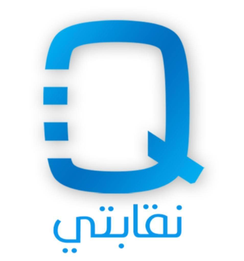 رواد النيل ترعى برنامج نقابتي ويستهدف رقمنة خدمات 56 نقابة مهنية وعمالية