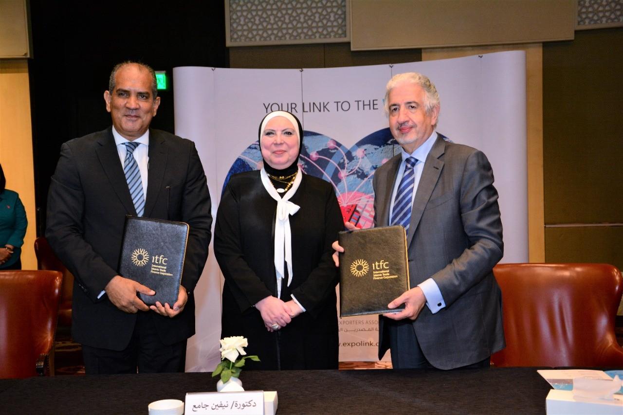 اتفاقية شراكة بين جمعية المصدرين والمؤسسة الدولية الإسلامية لتمويل التجارة