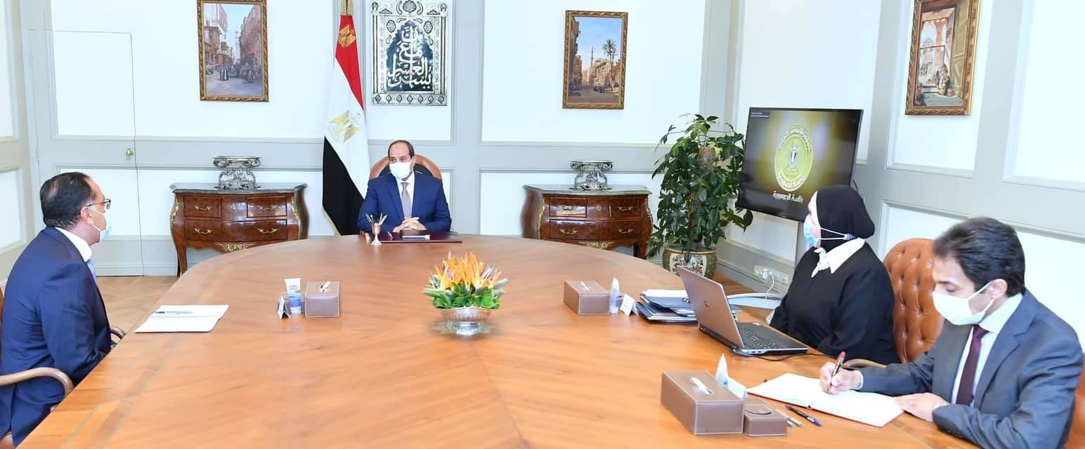 الرئيس السيسي يوجه بالتوسع بإنشاء مجمعات صناعية بمناطق جغرافية جديدة