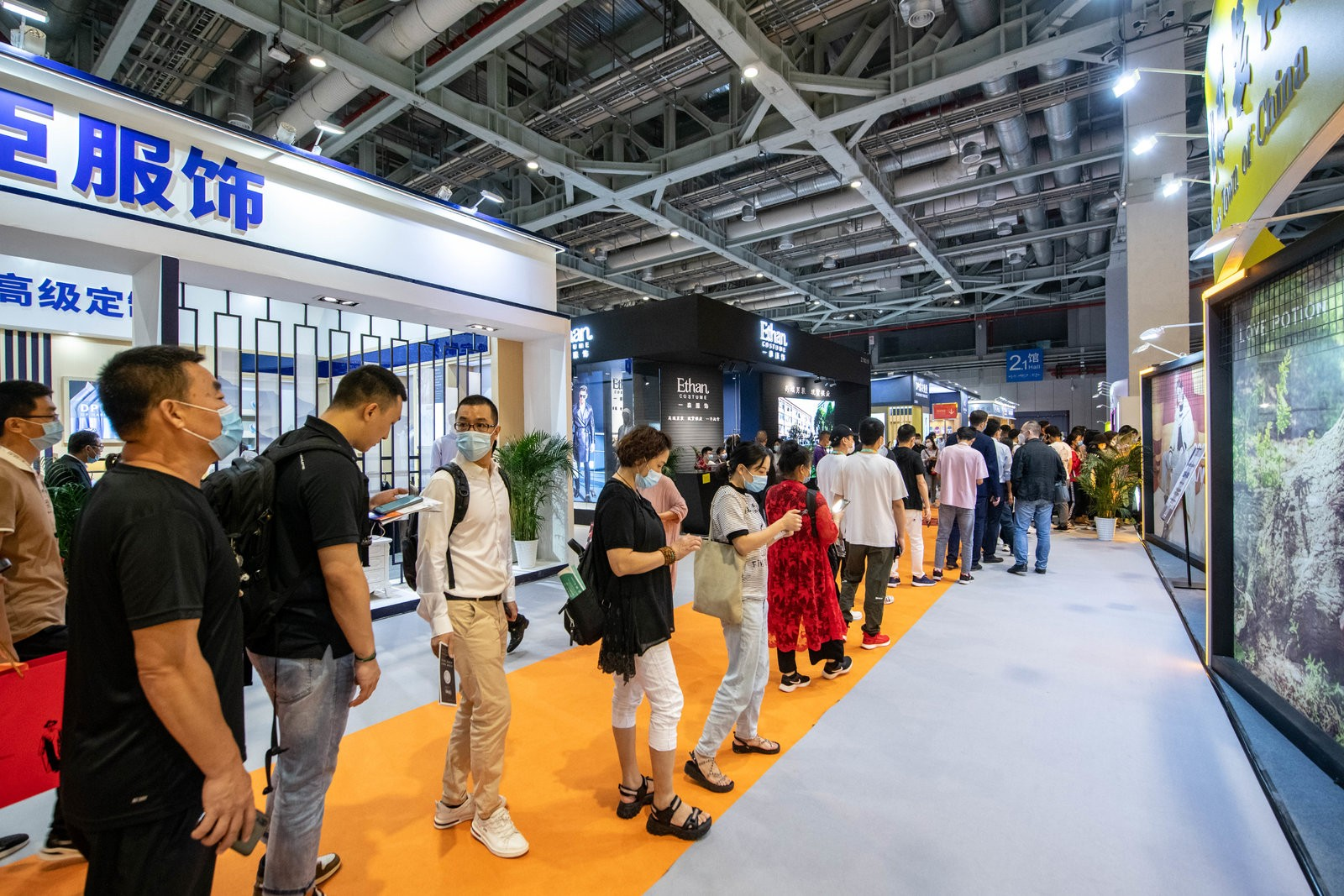CHIC Shanghai in October instead of August 2021